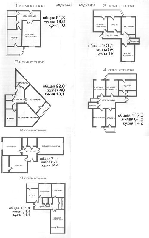 Продажа квартир и комнат в Москве Зеленограде в