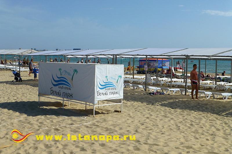 """Анапа п. Джемете пляж отеля """"Белый пляж"""""""
