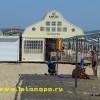 Анапа п. Джемете пляжное кафе